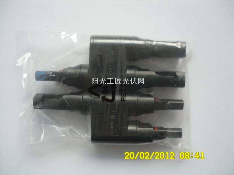 PV004-T 最小包装