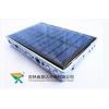 太陽能多功能移動式小型充電器