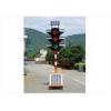 移動式太陽能信號燈