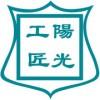 光伏电站技术培训[研考班]2015 07-31期(杭州)