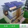 屋頂光伏發電系統EPC單位承建