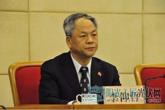 国家能源局副局长李仰哲
