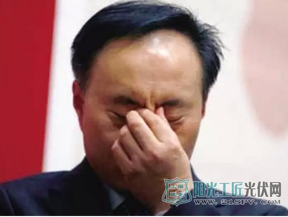 昔日中国首富破产纪实;怎样从光伏巨富到而今的走头无路