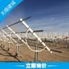 光伏支架太阳能支架配件三角连接件