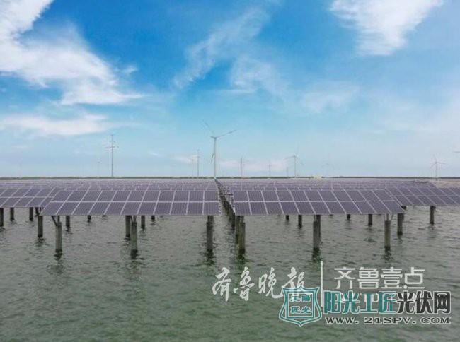 平度市渔光一体光伏发电项目成功并网发电