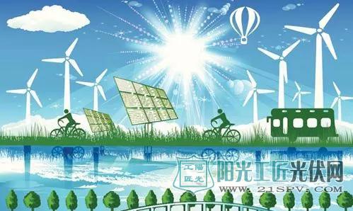 平顶山实现能源结构转型!两年后全市风力、光伏发电将超百万千瓦