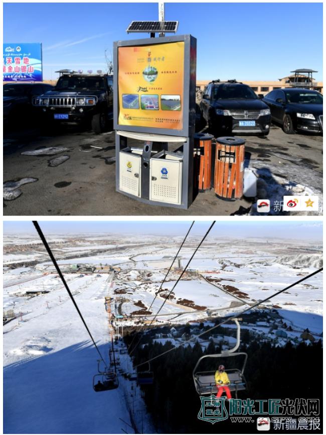 乌鲁木齐南山将建智慧能源博览园 牧民用上光伏电