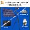 光伏太阳能电站验收EL检测运维测试仪便携式EL设备