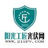 2015华东六省一市分布式光伏发展新趋势高峰论坛邀请函