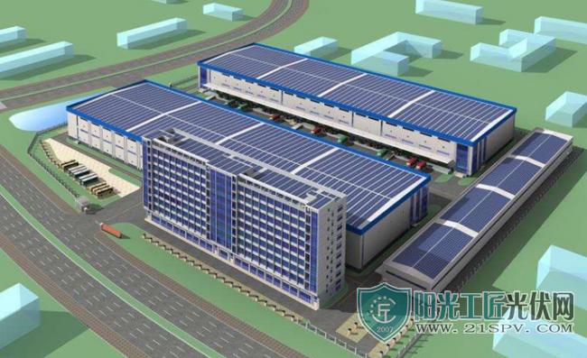 """东莞市首个大型""""光充一体""""的综合新能源项目正式启动"""