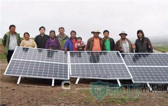 """光伏扶贫 苏美达承接实施了""""无电地区太阳能户用系统""""项目"""
