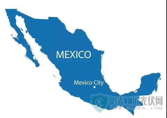 MEXICO光伏市场及政策简析