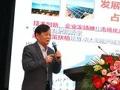 中科院院士周孝信:第三代电力系统来临,风光发电将占上网装机7成