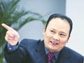 通威董事局主席刘汉元:光伏税收减免政策亟待出台