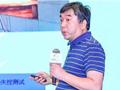 中国电科院首席专家惠东:电力储能中的安全问题及应对技术