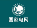 安徽安庆望江供电:落实可再生能源补贴结算
