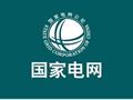 湖南电网首个投运的配网储能装置投运
