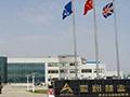 亚洲硅业申请科创板IPO 拟募资15亿元扩大多晶硅产能