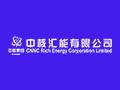 甘肃玉门市单体最大50MW平价光伏项目并网发电