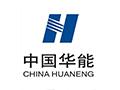 华能与辽宁营口市政府签署大型综合能源基地战略合作协议