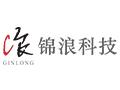 浙江省委常委、宁波市委书记彭佳学调研锦浪科技