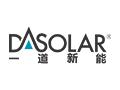 总投资20亿元,一道新能源4GW高效光伏组件项目签约阳澄湖镇