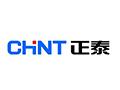 中国华电香港有限公司一行考察正泰新能源