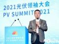 """""""光伏胶膜龙头""""福斯特:2020年净利润15.7亿元 同比大增63.52%"""