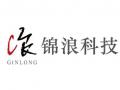 锦浪科技获批设立浙江省博士后工作站