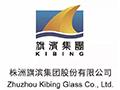 旗滨集团一季度净利预增逾4倍 玻璃行业景气产能持续加码