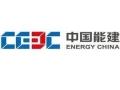 中国能建山西院签订中非共和国25兆瓦光伏发电项目EP合同