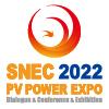 2022上海snec太阳能光伏展会/储能展会