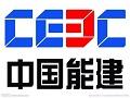 中国能建山西院总承包建设新加坡腾格水库60兆瓦水上光伏项目并网发电