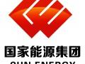 """国家能源集团云南签约!探索建设""""光伏+氢能、储能、充换电""""等综合能源项目"""